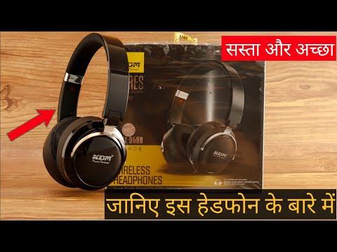 KDM-950H Wireless Headphone | KDM Headphone | Hindi | Gadgets Technical
