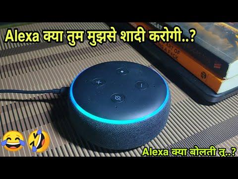Amazon Alexa से मजेदार हिंदी में बात रोमांटिक मूड में Alexa